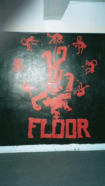 12th floor mural